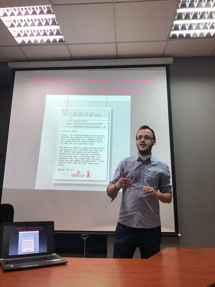 Παρουσίαση του πρότζεκτ μας στο ANT1 MediaLab